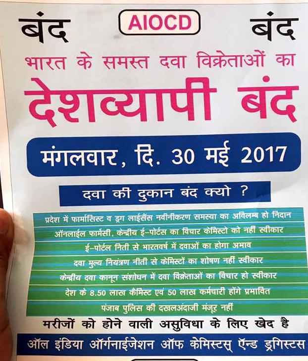 WhatsApp Image 2017-05-25 at 21.08.21