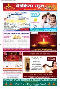 http://medicarepharmabusiness.com/wp-content/uploads/2018/11/Malhotra-G-PAGE-3-201x300.jpg