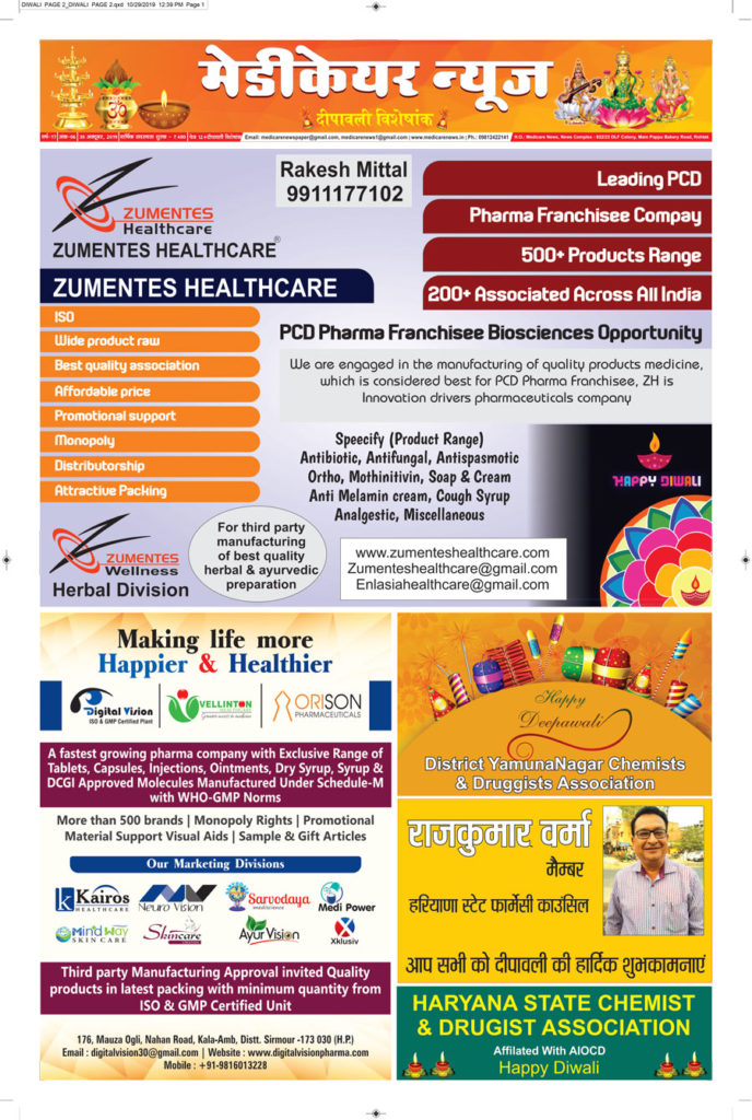 http://medicarepharmabusiness.com/wp-content/uploads/2019/10/DIWALI-SPECIAL-SET-3-PAGE-2-688x1024.jpg